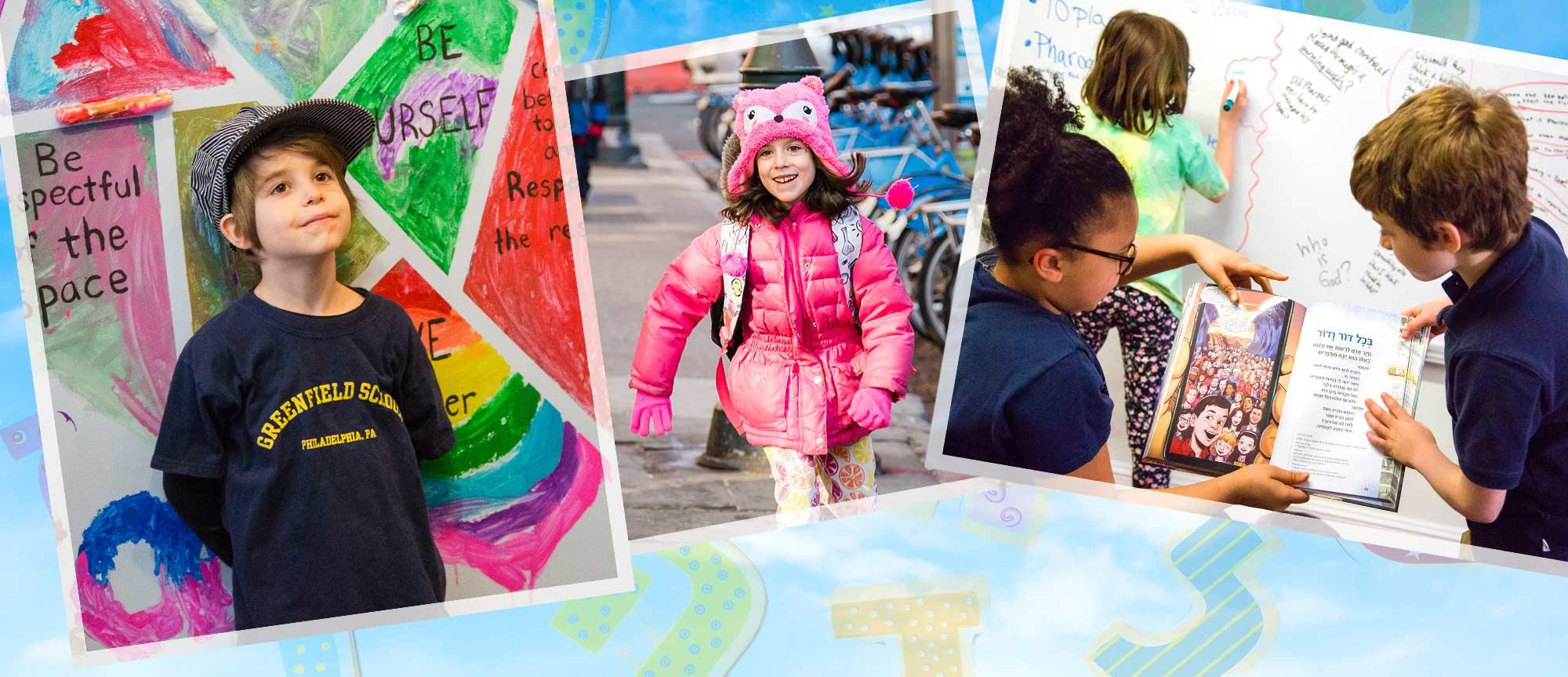 Jewish Afterschool Enrichment Program